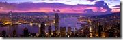 View of Hong Kong