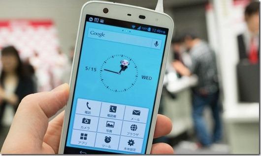 nec first smartphone with liquid refrigeration - unpocogeek.com