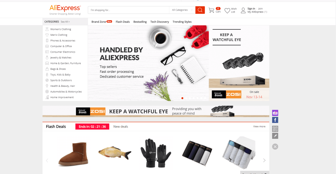 AliExpress Review Homepage