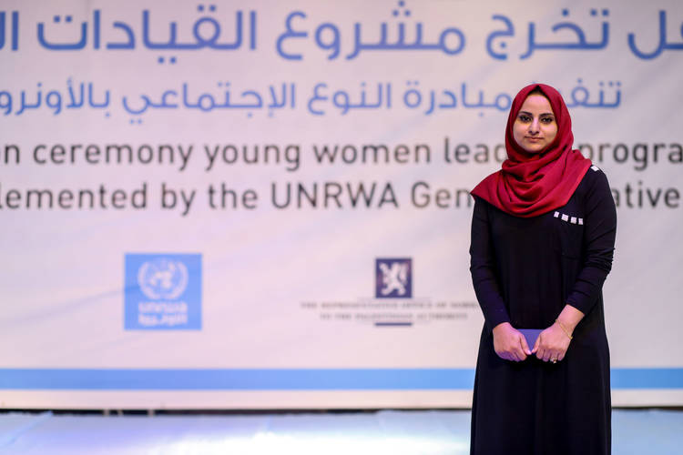 24-year-old, Isra'a Shahin, a participant in the UNRWA Young Women Leaders Programme. Photo credit: ©UNRWA Gaza 2017. Photo by Rushdi Al-Saraj.