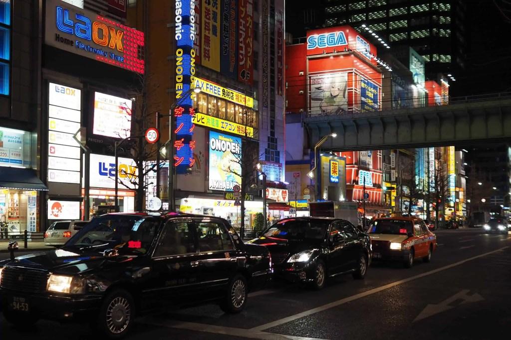 Japon, Tokyo, insolite, typique