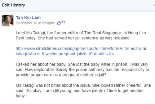 Screenshot from Tan Kin Lian's Facebook page