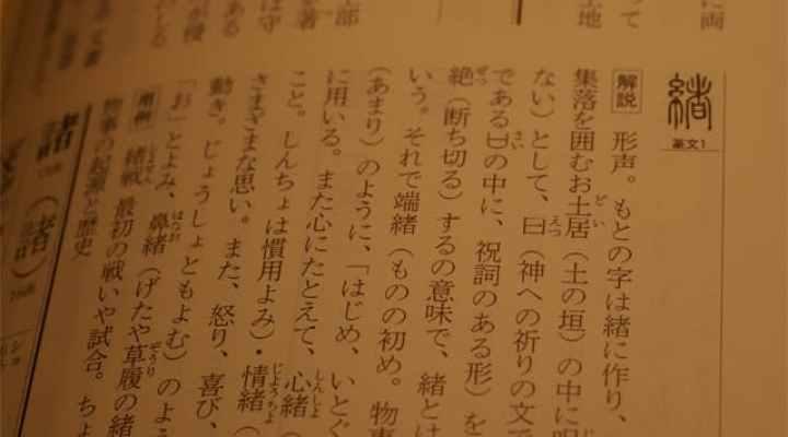 全て日本語対応で簡単に使用可能