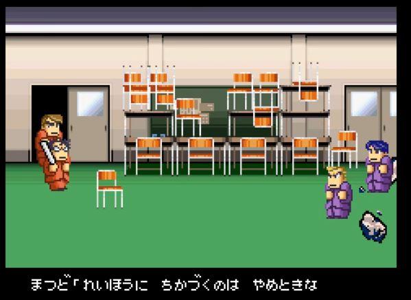 Downtown Nekketsu Monogatari 2 River City Ransom 2 Wii Pc Cancelled Unseen64