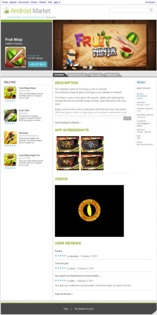 Android Market - Page application