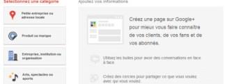 Google+ : les pages sont maintenant disponibles