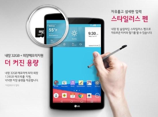 Une nouvelle tablette chez LG : la LG G Pad II 8.0