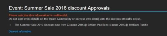 160524_Steam_Soldes_Ete_2016_01
