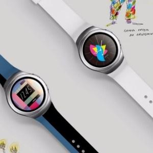 Serait-ce la Samsung Gear S3 qui montre le bout de son nez ?