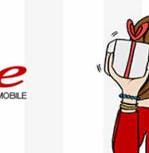 #FreeMobile brade son forfait illimité à 0,99€/mois sur Vente-Privée.com !