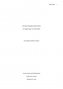 cover sheet for paper