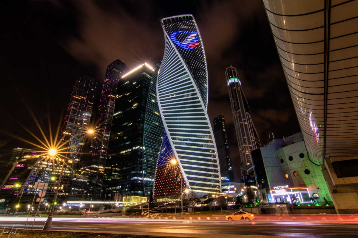 Russia: Moscow by night