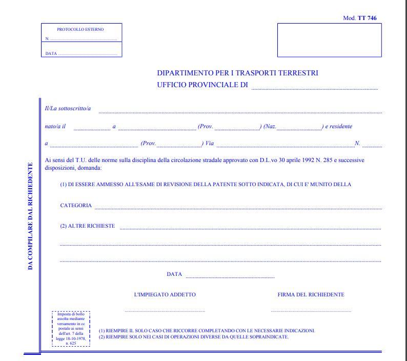 Patente internazionale - Modello TT746