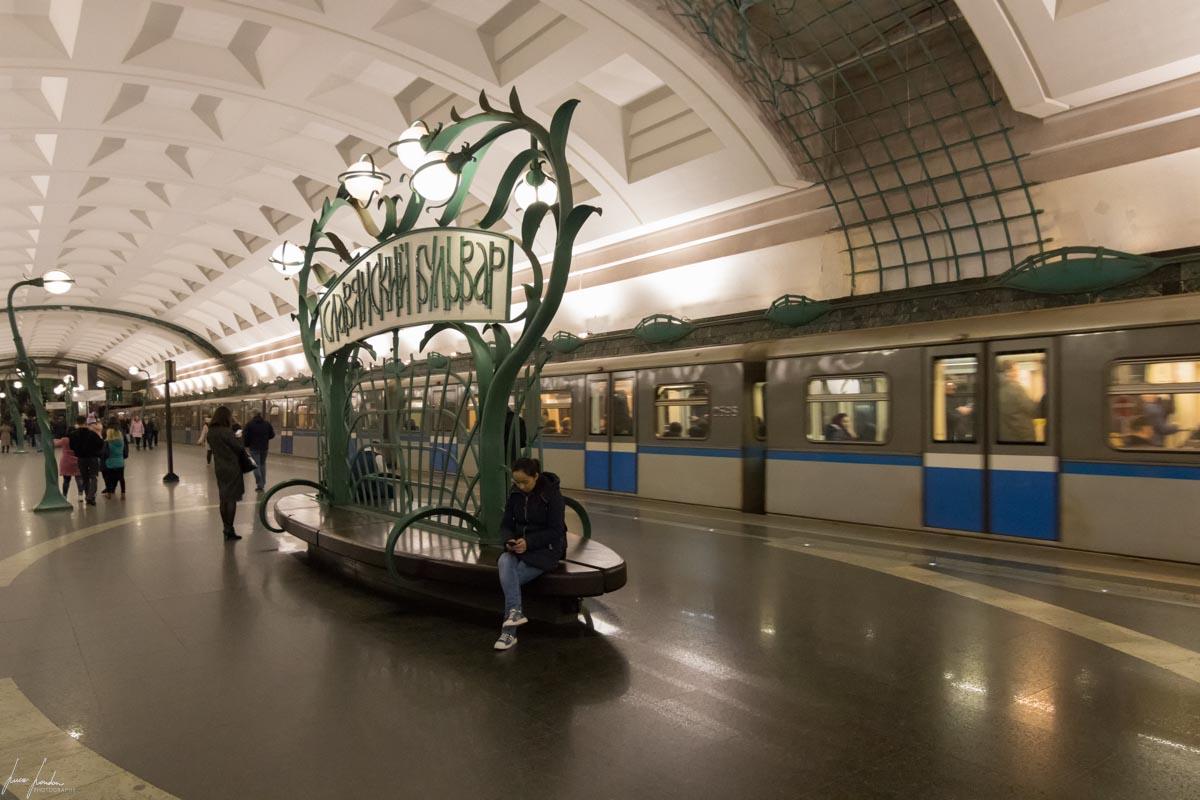 Metro di Mosca: Slavyansky Bulvar