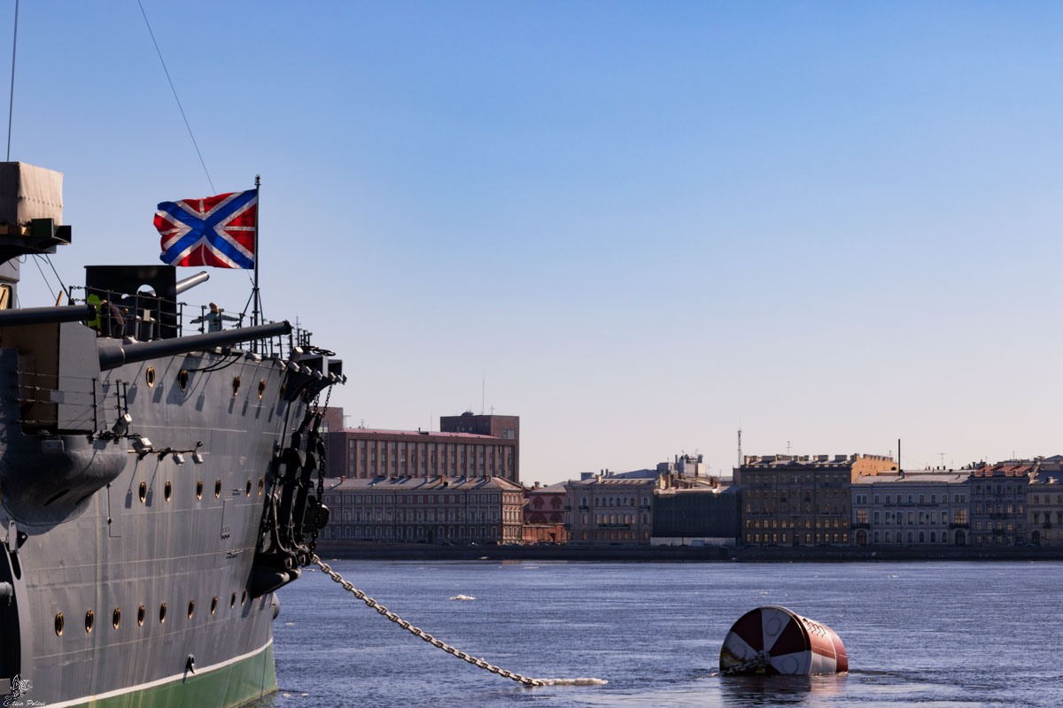 San Pietroburgo: Incrociatore Aurora