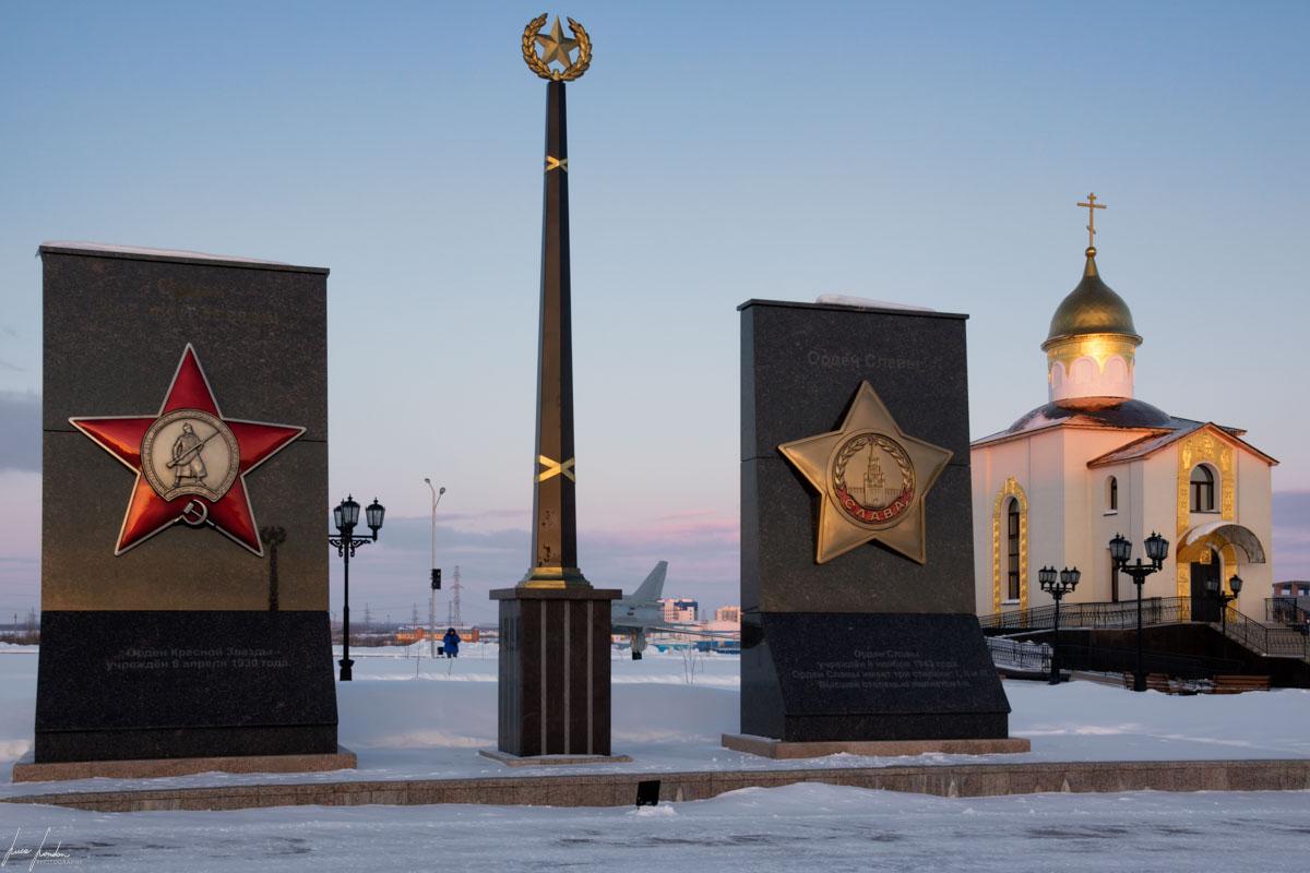 Salekhard: Piazza della Vittoria