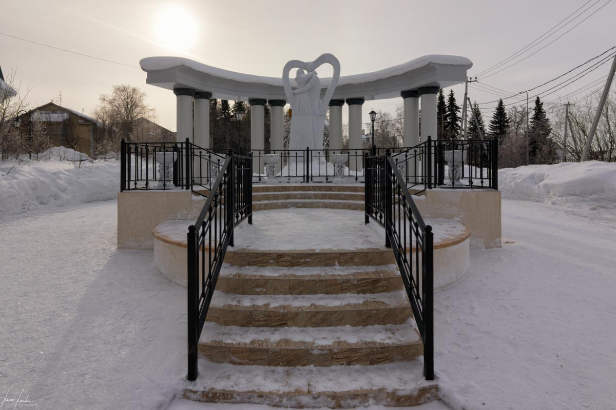 Salekhard: Parco di Gorodskoy Sad