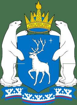 Stemma del circondario autonomo Yamalo-Nenets