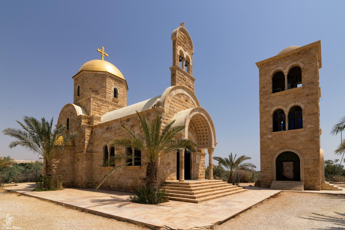 Itinerario in Giordania: Betania
