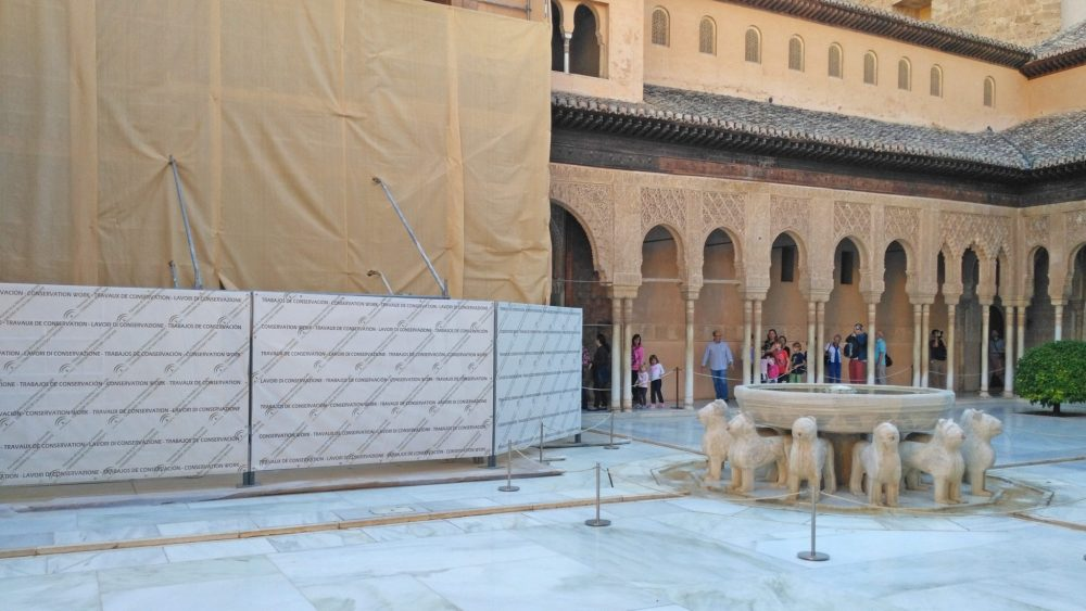 patio-de-los-leones-2-foto-cortesia-samuelsanchiz-03-11-16