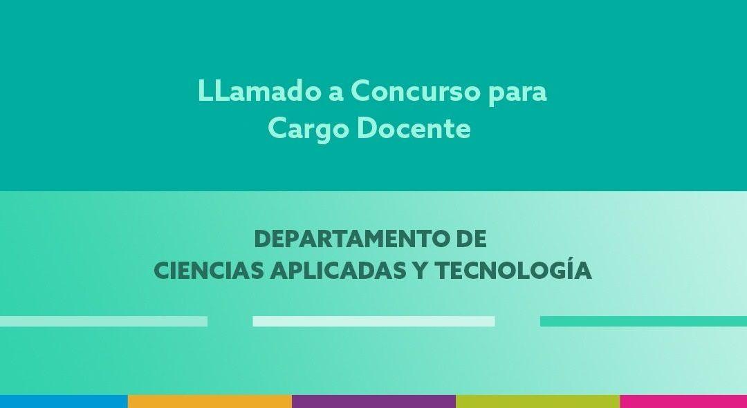 Concurso Ayudante de Primera asignaturas Licenciatura en Economía