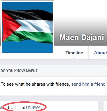 Maen Dajani - UNRWA link