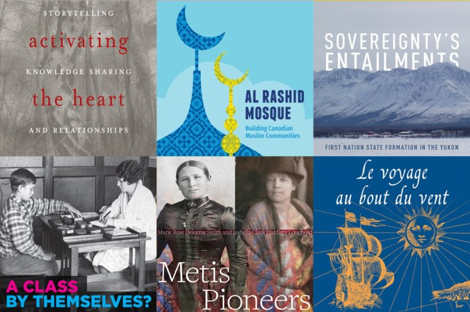 Header image for Upcoming publication post - December 2017 and January 2018 containing six different book covers contained within the post.