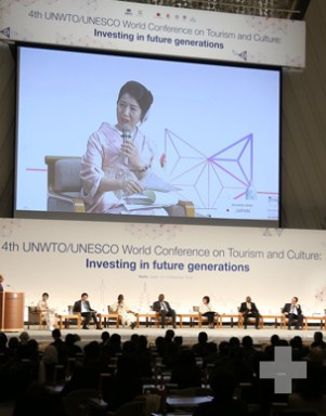 4th UNWTO/UNESCO World Conference on Tourism and Culture: Investing in future generations