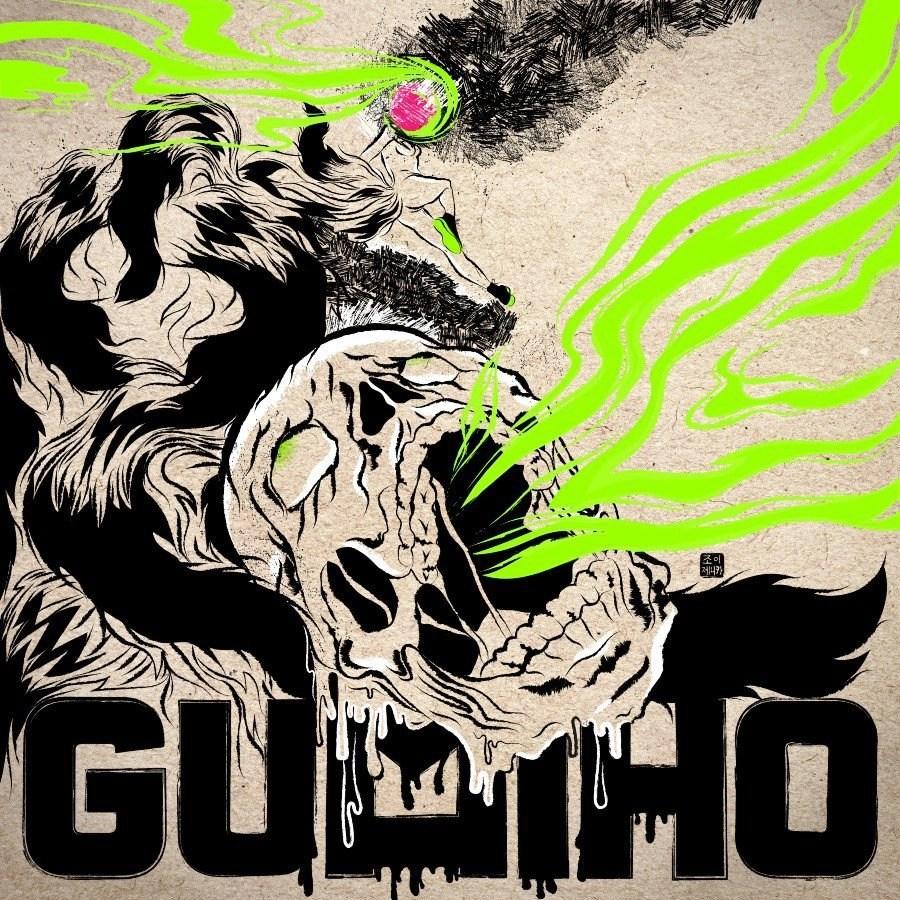 Gumiho - Hey! You!