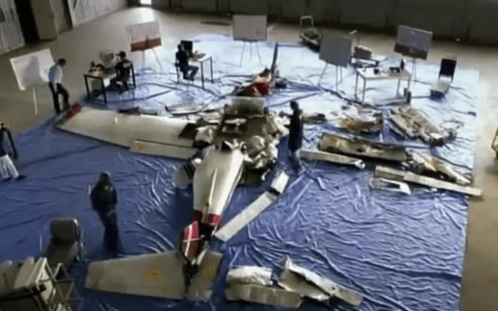 The only available photo believed to be of the wreckage of JFK Jr.'s plane