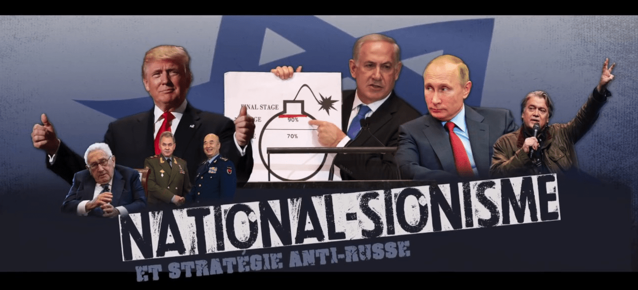 The French Yellow Vests got it right: National Zionism is anti-Russian!