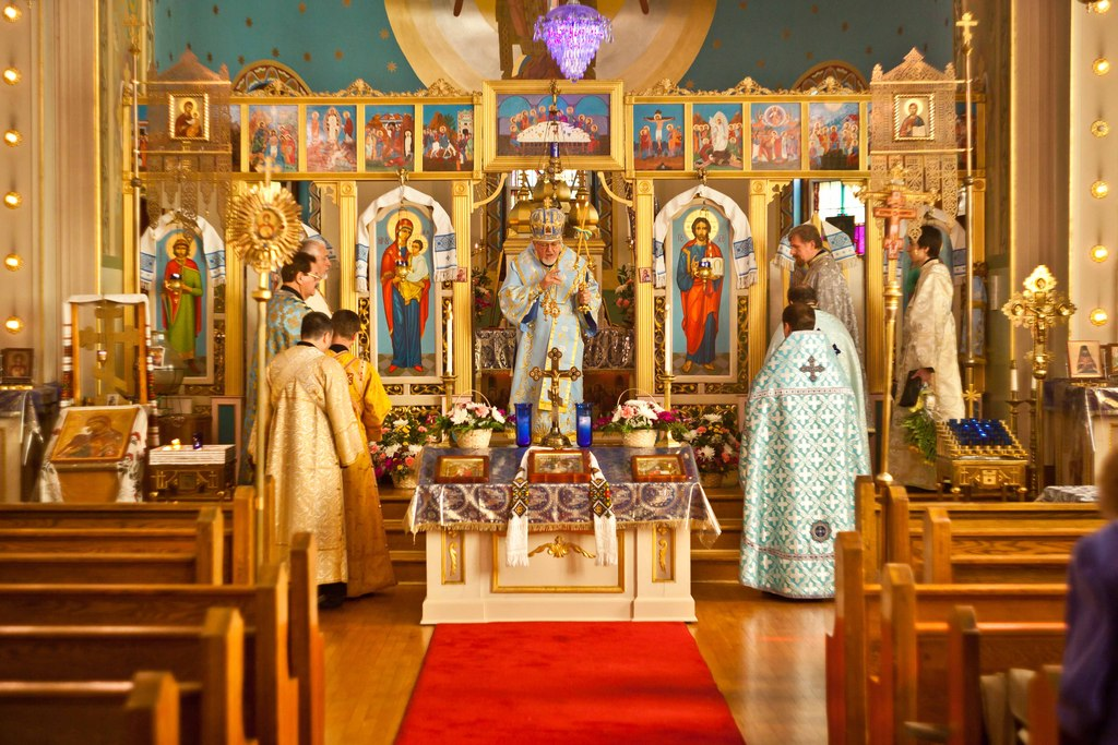 Ukrainian Orthodox Church Of The USA 75th Anniversary