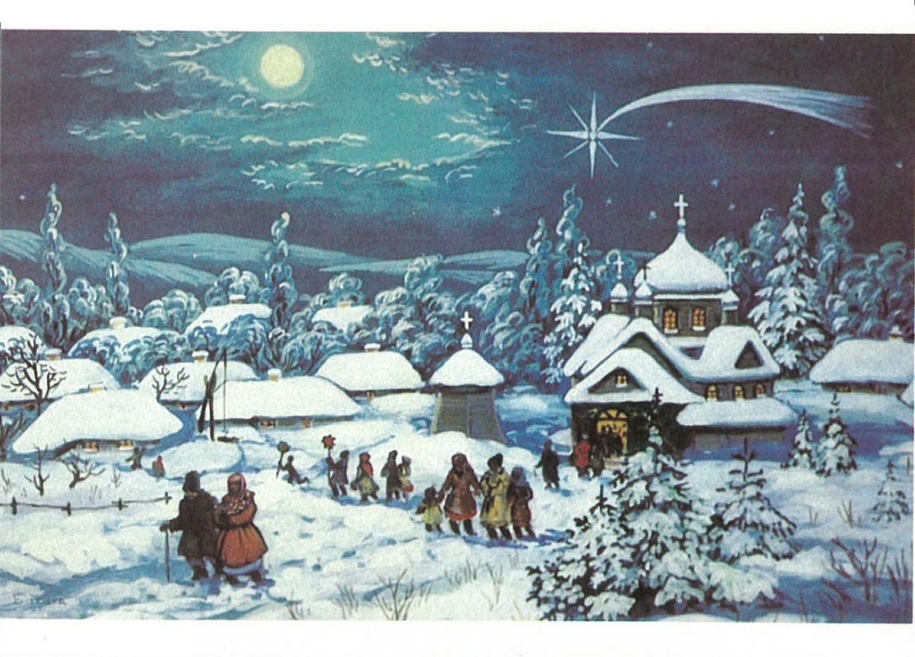 Ukrainian Orthodox Church Of The USA Christmas Cards