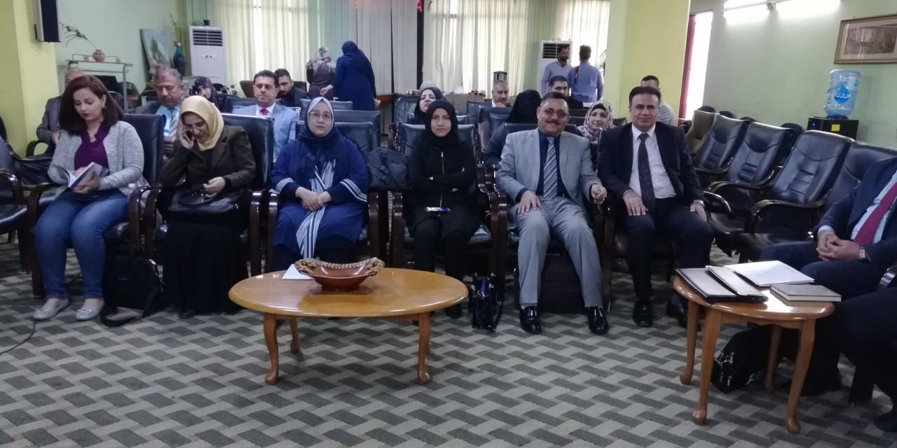 مشاركة جامعتنا في ندوة فاعلية المختبرات النفسية في الجامعات العراقية