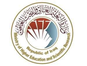 التعليم تنشر أسماء الخريجين الثاني والثالث للعامين الدراسيين 2016/2015 و2017/2016 بالجامعات العراقية