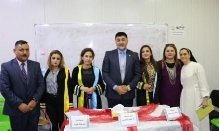 انطلاق أعمال المؤتمر الاول لمناقشة بحوث تخرج طلبة الدراسات الاولية لجامعة الحمدانية