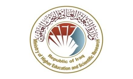 التعليم تعلن حصول العراق على المرتبة71 عالمياً بعدد البحوث المنشورة في بيانات سكوبس العالمي