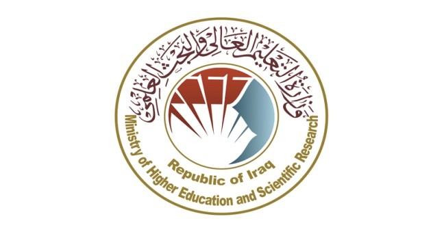 إعفاء رئيس جامعة بغداد