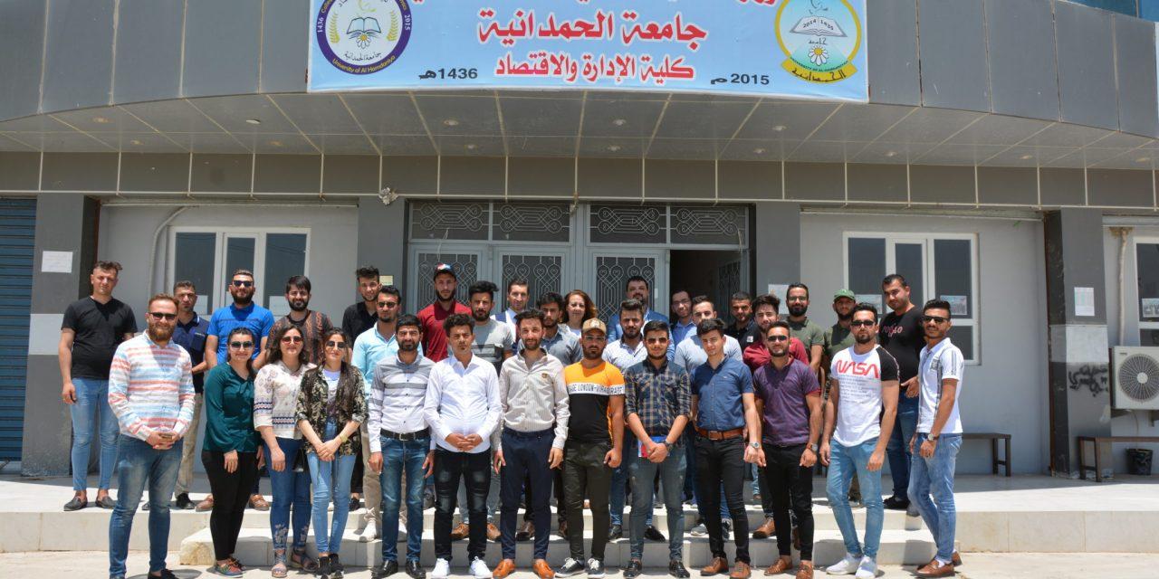 جامعة الحمدانية تقيم ورشة عمل لتأهيل الطلبة والخريجين