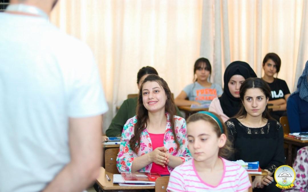 تنمية مهارات المحادثة باللغة الإنكليزية من جامعتنا