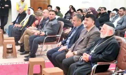 جامعة الحمدانية تشارك في افتتاح مركز شباب برطلة