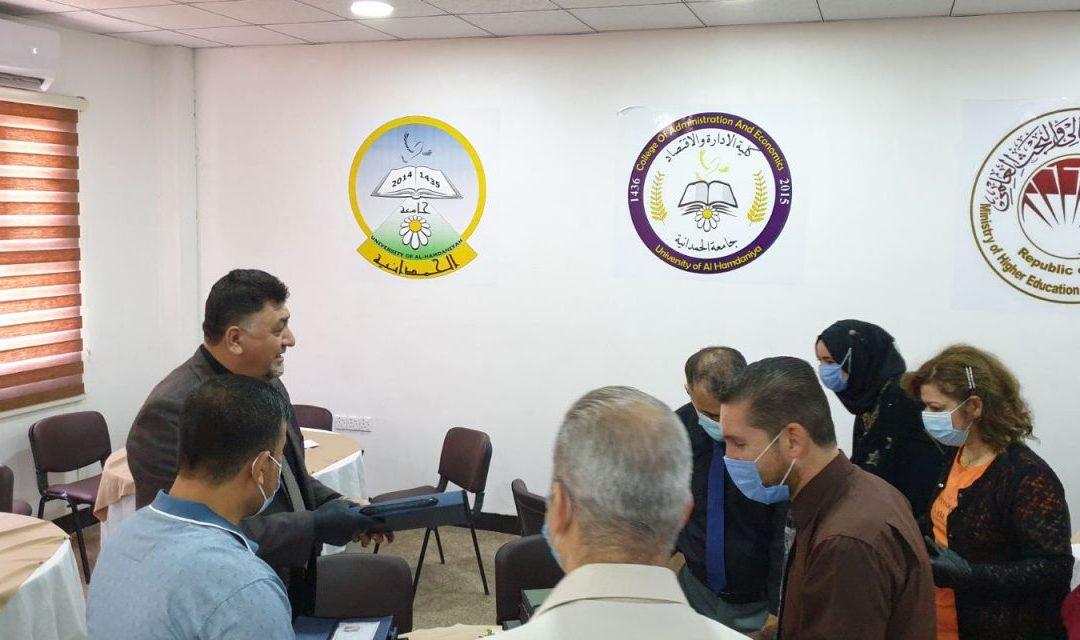 لجنة من رئاسة جامعة الحمدانية تطلع على سير عمل شعبة ضمان الجودة والأداء الجامعي في كلية الإدارة والاقتصاد
