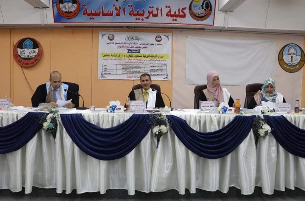 مدير قسم الإعلام مناقشاً في جامعة الموصل