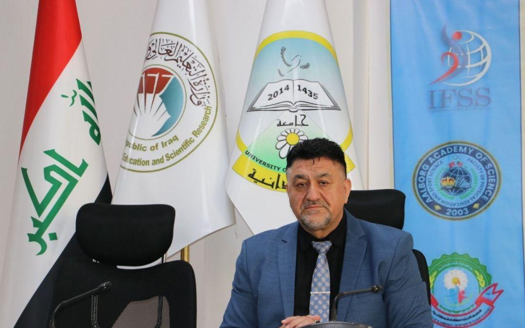برئاسة السيد رئيس الجامعة مجلس الجامعة يعقد جلسته الاعتيادية الثانية للعام الحالي