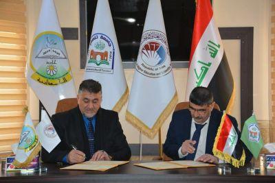 جامعة الحمدانية توقع اتفاقية تعاون مشترك مع جامعة تلعفر