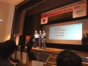 新潟ブロック大会in小千谷