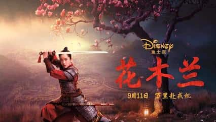 新京報獨家對話:迪士尼大電影《花木蘭》主演:劉亦菲