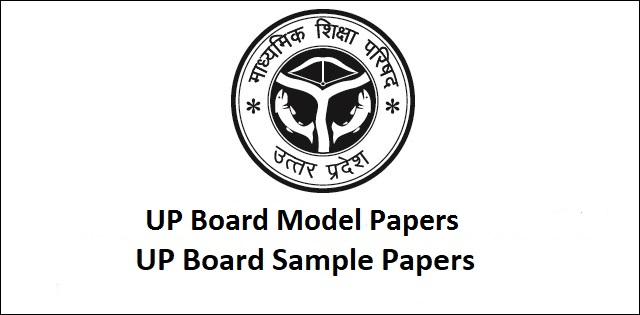 UP Board Model Papers, Sample Papers