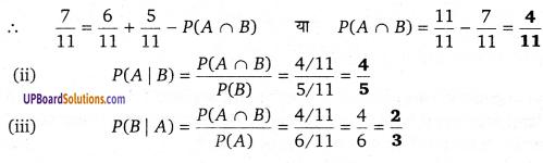 Prayikta Class 12 In Hindi UP Board Solutions Maths Chapter 13