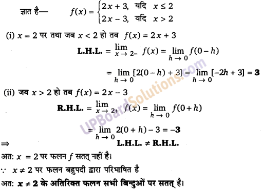 Class 12 Maths Chapter 5 Solution Continuity And Differentiability